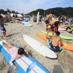 kids_lesson_beach